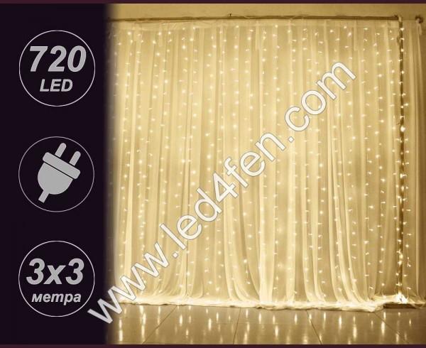 Светеща завеса 720 ТОПЛО БЕЛИ led 3х3м прозрачен кабел PRO