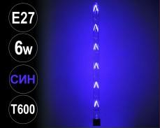 Крушка LED filament E27 6W СИНЯ Т600