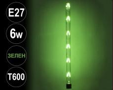 Крушка LED filament E27 6W ЗЕЛЕНА Т600