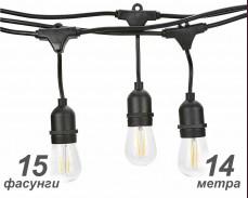 Парти лампи ретро гирлянд с 15 LED крушки E27 2200К, черен кабел 14м