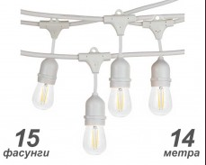 Парти лампи ретро гирлянд с 15 LED крушки E27 2200К, бял кабел 14м