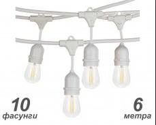 Парти лампи ретро гирлянд с 10 LED крушки E27 2200К, бял кабел 6м