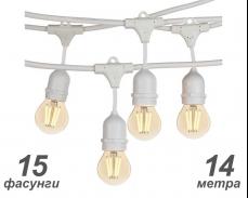 Парти лампи ретро гирлянд с висящи 15 LED крушки G45 E27 2200К, бял кабел 14м