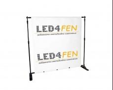 Разтегателна рамка за сватбен фон банер реклама 3х2,4м под наем
