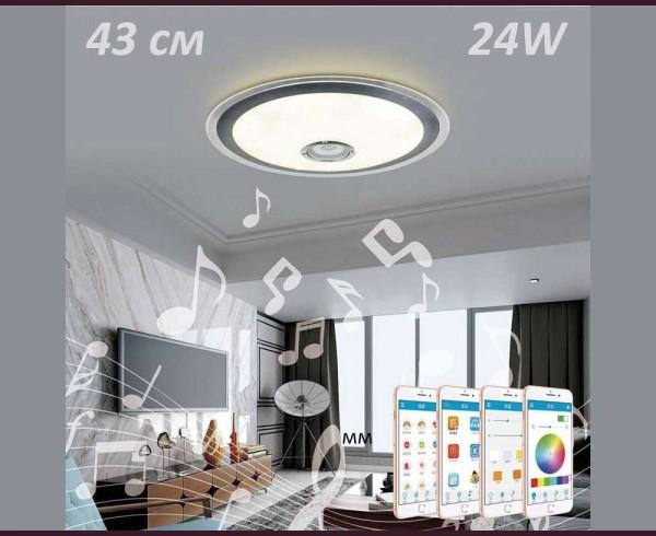 Музикален многоцветен LED плафон 43см 24W
