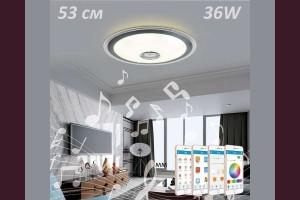 Музикален многоцветен LED плафон 53см 36W