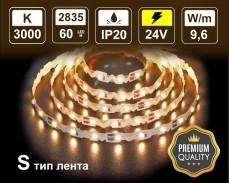 9,6W S тип LED лента ТОПЛО БЯЛО 60 2835 24V IP20