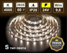 9,6W S тип LED лента БЯЛО 4000K 60 2835 24V IP20