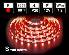 7,2W  S тип LED лента ЧЕРВЕНА 60 2835 12V IP20