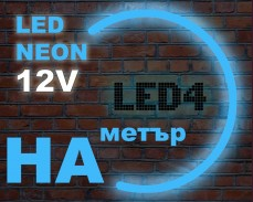 LED НЕОН гъвкав маркуч на метър СИН 12V