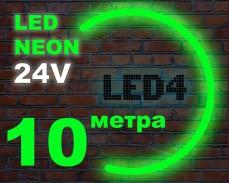 LED НЕОН светещ гъвкав маркуч 10 метра ЗЕЛЕН 24V