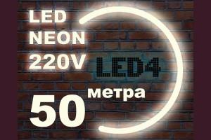 Едностранно светещ LED НЕОН гъвкав маркуч БЯЛ 4000К 220V 50 метра