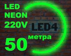 Едностранно светещ LED НЕОН гъвкав маркуч ЗЕЛЕН 220V 50 метра